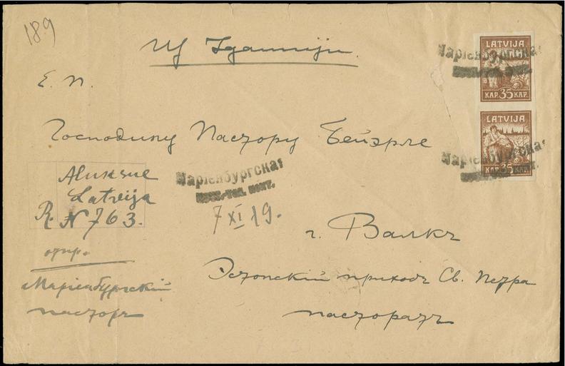 No Alūksnes uz Igauniju (Valgu) nosūtītas vēstules aploksne. Pārdota izsolē par 260 €.