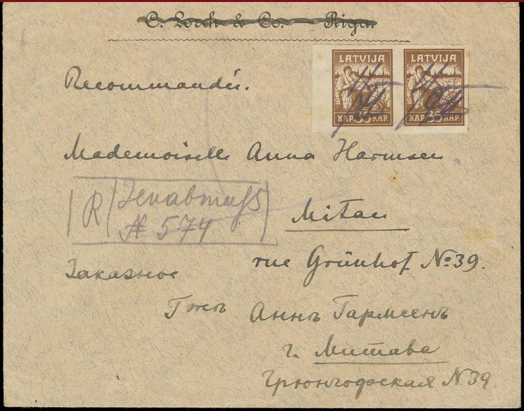 No Jēkabpils uz Jelgavu nosūtītas vēstules aploksne. Pārdota izsolē par 220 €.