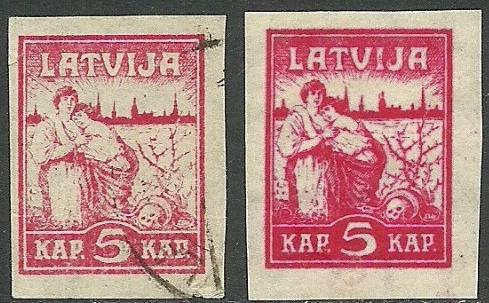 Rīgas atbrīvošana 1919. gads