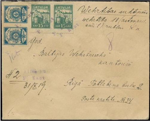 Aploksne ar Allažu pasta kantora zīmogu. Pārdota izsolē par 290 €.