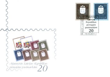 Par godu atjaunotās LR pirmās pastmarku sērijas divdesmitgadei