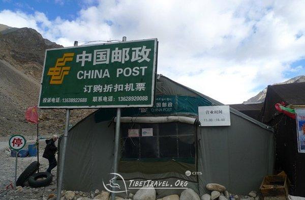 Ķīnas pasta nodaļa Everestā