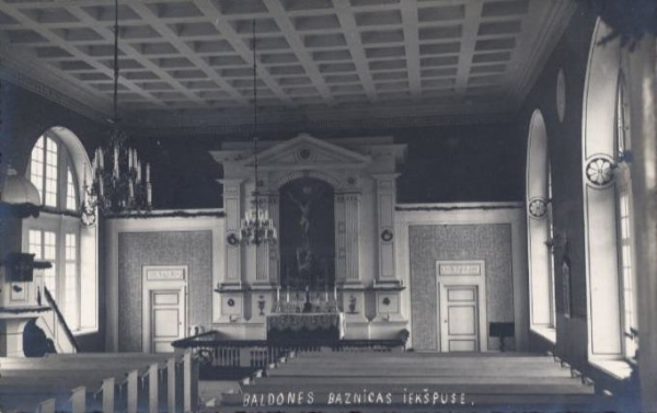 Baldones baznīcas iekšskats
