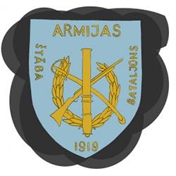 Štāba bataljons